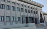 Palácio da Justiça do Cartaxo